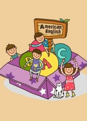 洪恩美语自然拼音--发音讲解