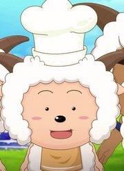喜羊羊系列新片《懒羊羊当大厨》精彩预告