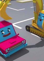 挖掘机帮助城市中的汽车 儿童汽车和卡车故事