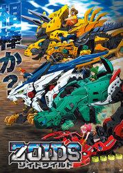 索斯机兽:荒野纪 日文版