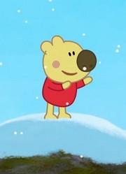 我们的朋友熊小米 精编版