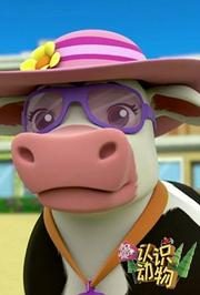 第3季认识动物:牛