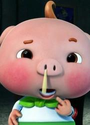 猪猪侠 第9季