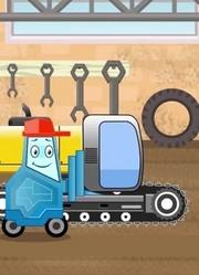 少儿益智-城市中的消防车-挖掘机 汽车人组装修理