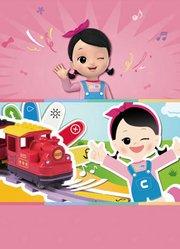 废凯利和玩具朋友们 第739集 让你意想不到的乐高得宝智能火车