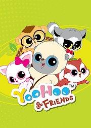 YooHoo和他的朋友 合集