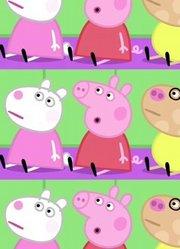 【小猪佩奇】-☲☶-☱☰