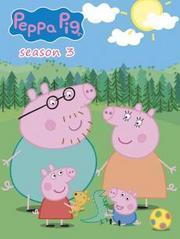 粉红猪小妹英语版 第3季