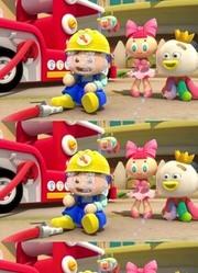 【嘟当曼】消防车来帮忙-☲-☱☵