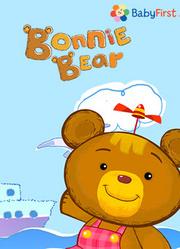 和熊宝宝听音乐和声音 英文版