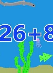 晓鹿老师 数学儿歌