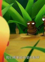 丰丰农场:花公鸡为了证明清白,去问蚂蚁们,问是不是它们偷的