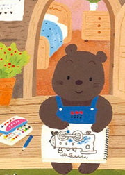 企鹅童话东方沃野系列绘本