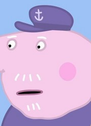 猪爷爷讨厌的黑莓 这么好吃的东西怎么能讨厌呢
