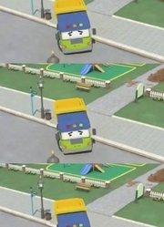 【变形警车珀利交通安全篇】司机的视线盲区危险危险-☵-☱