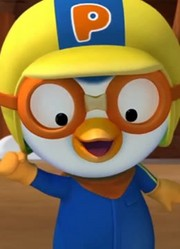 小企鹅啵乐乐 第3季