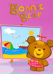 和熊宝宝听音乐和声音