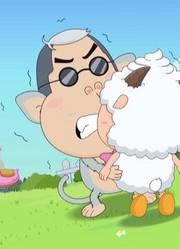 喜羊羊与灰太狼之开心日记 精选