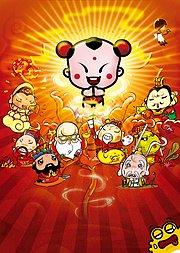 童子传奇之吉祥中国