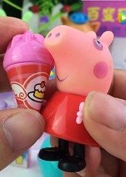 百变玩具屋粉红小猪玩具
