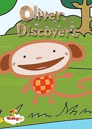 奥利弗发现第1季英文版