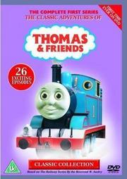 托马斯和他的朋友们合集