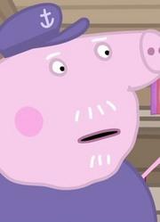 猪爷爷的宏图远志 一定要比猪奶奶的蛋多