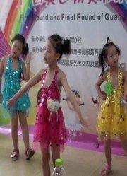 全国少儿外语艺术大赛-广西南宁赛区