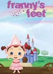 弗兰妮的神奇靴子旅行 中文版