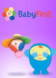 宝宝游戏床 英文版