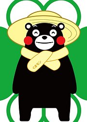 熊本熊 Kumamon