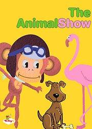 动物表演第2季