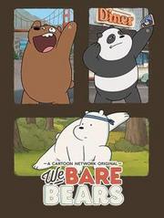 咱们裸熊第2季