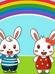 兔小贝儿歌2