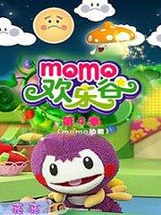 MOMO欢乐谷 第4季