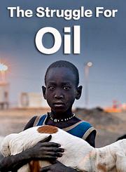 为石油而斗争