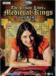 中世纪国王秘史