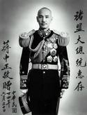 蒋介石和他的高官们