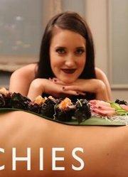 VICE大厨小吃|人体寿司