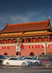 中国延时摄影:韵动中国