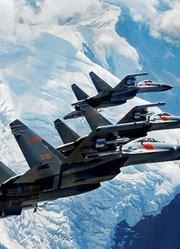 中国空中力量发展引关注