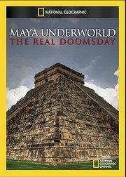 玛雅的地下世界