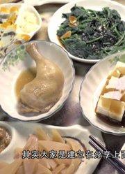 魅丽小城:独特的文化、特色的美食