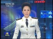 纪实新闻130819韩美今起举行乙支自由卫士军演