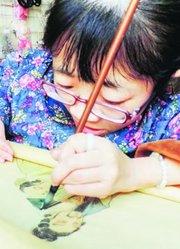 瓷娃娃的美画人生