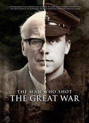 拍下一战的男人