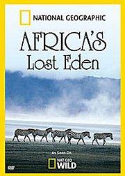 失落的非洲伊甸园