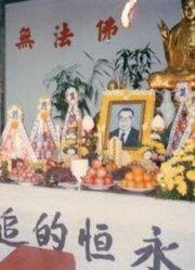 蒋经国逝世 死前与宋美龄关系缓和