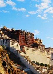 我来自西藏