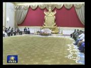 纪实新闻130724缅甸总统会见范长龙
